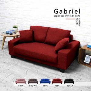 【預購】Gabriel加百列舒適雙人布沙發-5色(SH1/S196C 雙人)【DD House】