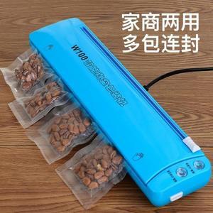 店長推薦真空包裝機小型真空封口機阿膠糕真空機零食品茶葉真空打包器塑封