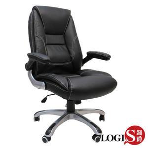 邏爵~威爾斯全牛皮主管椅 /辦公椅 /電腦椅 /視聽椅*CJ-2671*