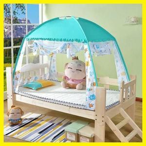 春季上新 兒童嬰兒床上帳篷床幔室內公主城堡女孩家用蚊帳男孩游戲小房子屋