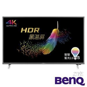 《送壁掛架安裝》BenQ明基 55吋E55-700 4K HDR聯網液晶顯示器附視訊盒