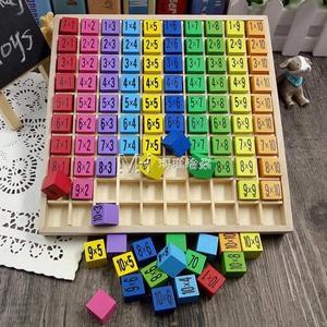 兒童乘法口訣錶木制蒙特梭利教具百數板數學教具1-100數字連續板  瑪奇哈朵