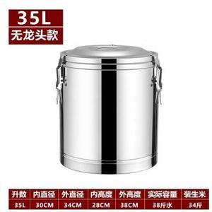 304不銹鋼保溫桶超長商用飯桶大容量豆漿奶茶開水冰桶雙層帶龍頭YYS    易家樂