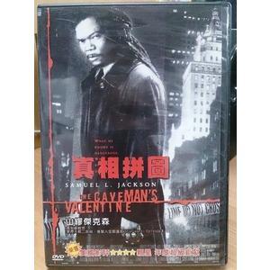 挖寶二手片-J16-060-正版DVD*電影【真相拼圖】-山繆傑克森