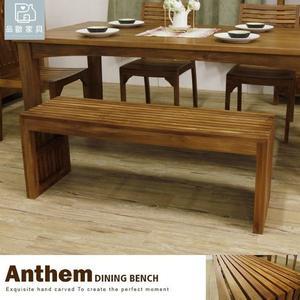 長板椅 餐椅 書桌椅 Wonderful 全柚木款【B052-L】品歐家具