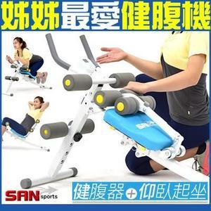 多功能健腹器腹肌訓練器材收腹機+美背機提臀健腹機+挺腰機健身運動機仰臥板美腰機懶人收腹