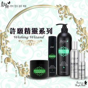 東方紫金 許願精靈洗髮精系列1000ml+髮膜500ml+養髮液100ml 超值組