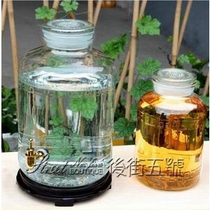 優質磨砂口玻璃泡酒瓶帶龍頭5斤10斤20玻璃瓶密封罐藥酒瓶酵素桶CY 後街五號