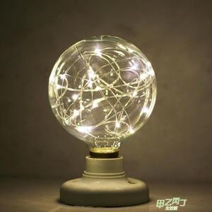 led創意彩色燈泡愛迪生鎢絲燈七彩復古滿天星酒吧KTV夜場裝飾燈泡