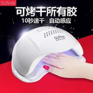 美甲烘乾機 榮喜美甲光療機48W美甲烘干機led感應光療燈甲油膠指甲烤燈sun5x 克萊爾