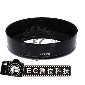 【EC數位】 Nikon  UHN-22 UHN22 金屬遮光罩 AF 60mm F2.8 Macro 35-135mm