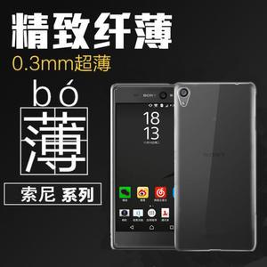 【促銷§買一送一】Sony Xperia XA1 Ultra G3226 6吋 TPU超薄軟殼 透明殼 保護殼 背蓋 軟殼 手機殼 手機套