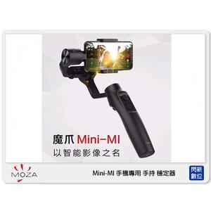 2019新版! MOZA 魔爪 Mini-MI 手機專用 手持 穩定器 無線充電(公司貨)MINIMI