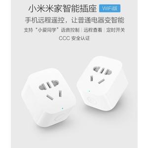【保固一年再送轉接頭】原廠官方正品 小米智能插座 WIFI 版 手機遠程遙控 米家 插座