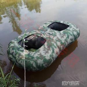 橡皮艇 橡皮艇加厚充氣船釣魚船沖鋒舟雙人皮劃艇捕魚船單人船雙人氣墊船 MKS 第六空間