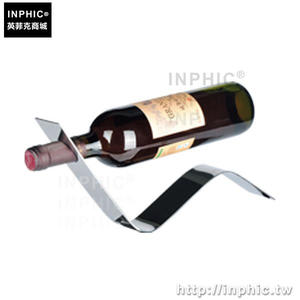INPHIC-酒架不鏽鋼紅酒架子自然風波浪酒架歐式紅酒架葡萄酒架_fchM