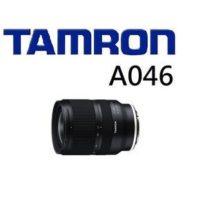 名揚數位 預購 Tamron 17-28mm F2.8 DiIII RXD A046  廣角恆定光圈 俊毅公司貨 SONY E-Mount