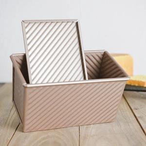 波紋帶蓋土司盒450g家用吐司盒烤面包模具