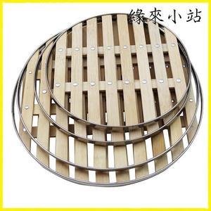 蒸籠 竹蒸篦子不銹鋼包邊家用竹蒸片竹蒸架蒸格