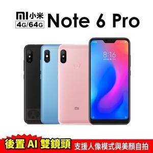 紅米Note 6 Pro 4G/64G 6.26吋 八核心 智慧型手機 免運費