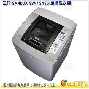 含運含基本安裝 台灣三洋 SANLUX SW-13NS5 單槽洗衣機 13KG 全自動 保固三年 小家庭 省水 公司貨