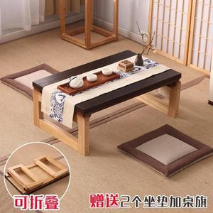 和室桌 榻榻米茶幾飄窗桌日式小桌子折疊炕桌實木國學桌簡易小茶幾矮書桌JD 智慧e家