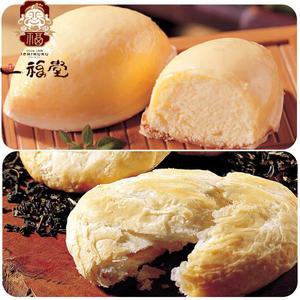 【名店直出-一福堂】檸檬餅(蛋奶素)(12入/盒)+麥芽太陽餅(8入/盒)(葷)