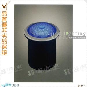 【地底投射燈】LED。工程塑膠 直徑12cm※【燈峰照極my買燈】#E101-1