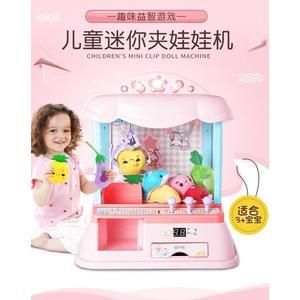 游戲機 兒童女孩玩具迷你抓娃娃機夾公仔機投幣糖果機扭蛋小型家用游戲T 情人節禮物
