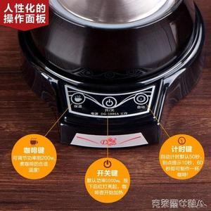 帝國電動虹吸式咖啡壺家用 觸屏玻璃虹吸壺 手動磨豆煮咖啡機套裝MKS 免運