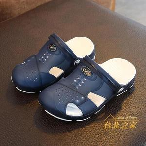 洞洞鞋 兒童涼拖鞋男童拖鞋小孩子中大童沙灘鞋EVA輕透氣學生洞洞鞋夏季