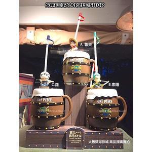日本 大阪環球影城 期間限定  海賊王 系列 酒桶造型吸管水杯 (魯夫) (索隆) (羅)