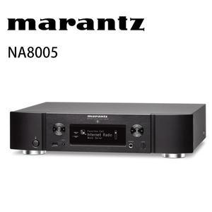 【竹北勝豐群音響】Marantz NA8005 網路音樂播放機!聽不完的好聲音!