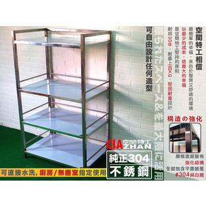 【空間特工】 75cm 不銹鋼台車 廚房#304(耐重。防水。耐熱)4層架加高_工作台_不鏽鋼