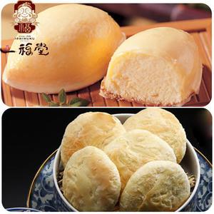【名店直出-一福堂】檸檬餅(蛋奶素)(12入/盒)+典藏太陽餅(12入/盒)(奶素)