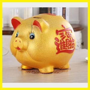 交換禮物撲滿/存錢筒 陶瓷金豬存錢儲蓄罐儲錢罐超大號成人創意兒童只進不出女孩男孩初見
