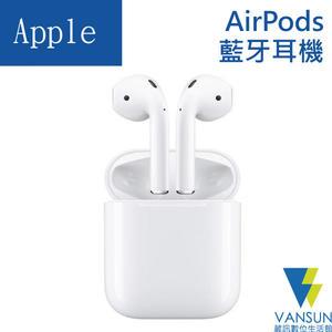 【免運】Apple AirPods 無線藍牙耳機【葳訊數位生活館】