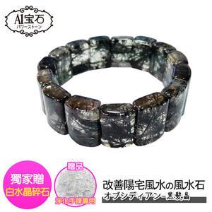 【A1寶石】頂級天然滿絲黑髮鈦晶手排手鍊-防止負能量(唯一精品-贈白水晶碎石)