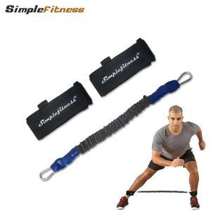 彈跳訓練器材阻力繩練腿部健身器材家用男拉力繩爆發力訓練器 野外之家