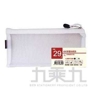 48K單層紗網袋-白 LACE-2042