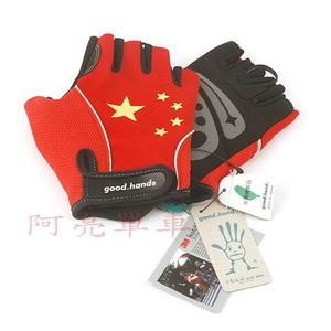 Good Hand單車專用手套,環保無害材質,中國國旗樣式《C80-53293》