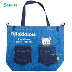 日本限定 拉拉熊家族 懶熊妹 牛仔風 背帶式 手提包 / 側背包