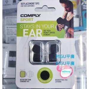 平廣 COMPLY SPORT 1卡2對 運動耳塞 正台灣公司貨 泡棉 記憶耳塞 通用T200 T400 T500 耳管