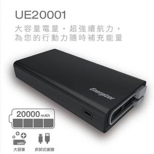 EnergizerR 勁量行動電源 20000mAh 移動電源 電池