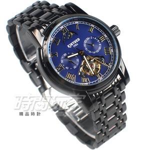 KINYUED金悅達 國王鏤空機械錶 太陽月亮 羅馬陀飛輪 IP黑電鍍 不銹鋼 男錶 女錶 防水手錶 K1180槍藍