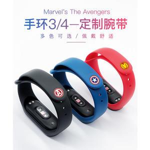 【SZ64】小米手環4錶帶 復仇者聯盟美國隊長 小米手環4 復仇者聯盟 小米手環4錶帶 小米手環3腕帶