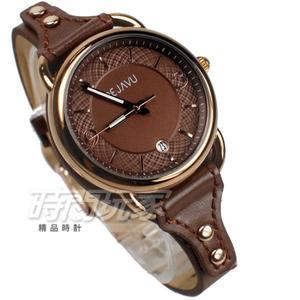 DEJAVU 個性派 獨立自主 數字時刻 日期顯示窗 皮革防水腕錶 女錶 小款 DK-5021L玫咖