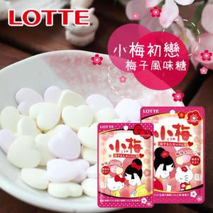 日本 Lotte 樂天 小梅初戀梅子風味糖 24g KITTY 凱蒂貓 小梅糖果 小梅 梅糖 梅子糖 糖果