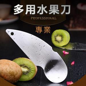 水果刀 挖水果湯匙 挖勺 不鏽鋼 不鏽鋼多用水果挖肉刀【DA0072】奇異果挖勺