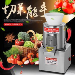 多功能電動絞菜機商用碎菜機不銹鋼菜餡機剎菜機家用打菜機剁切菜 MKS卡洛琳